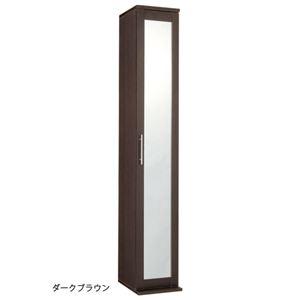 スリムミラーシューズボックス(全身姿見鏡付き下駄箱) 【1: 幅30cm】 可動式棚 ダークブラウン - 拡大画像