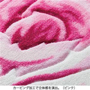 ローズ柄ダイカットカ-ビングマット 3: 約120×30cm ピンク