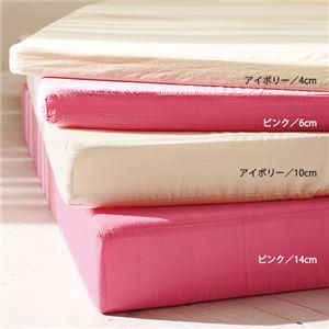 アキレスバランスマットレス 3: シングル6cm ピンク - 拡大画像