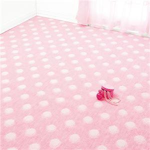 撥水加工タフトカーペット 2: 江戸間3畳 ピンクドットの詳細を見る