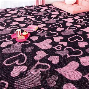 撥水加工タフトカーペット 5: 江戸間8畳 ブラック×ピンクハートの詳細を見る