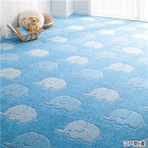 撥水加工タフトカーペット 4: 江戸間6畳 ゾウ柄の詳細を見る