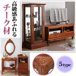 チーク天然木使用の手彫り家具シリーズ 5: TV台