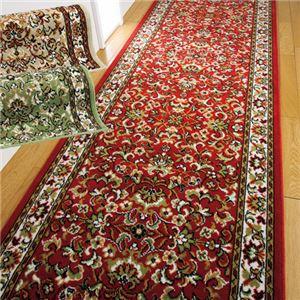 選べる3幅日本製・ウィルトン織廊下敷 3: 約67×250cm グリーンの詳細を見る