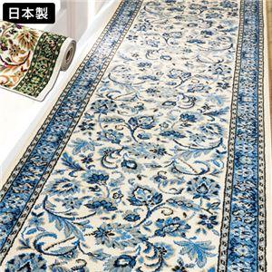 日本製・綿入りウィルトン織廊下敷 4: 約67×340cm ブルーの詳細を見る