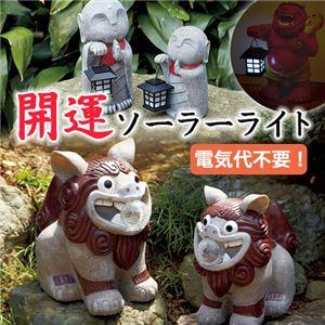 開運ソーラーライト 5: 福笑鬼