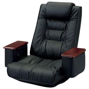 本革ハイバックリクライニング回転座椅子 小物収納スペース/肘付き ブラック(黒) - 拡大画像