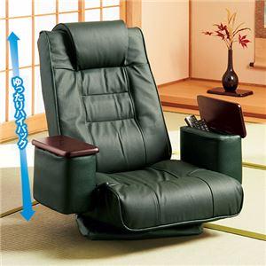 本革ハイバックリクライニング回転座椅子 小物収納スペース/肘付き ダークグリーン(緑)