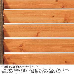 お手軽 ガーデンパーテーション(衝立) 【4: 4連/ルーバータイプ/高さ180cm】 木製 ブラウン 【完成品】