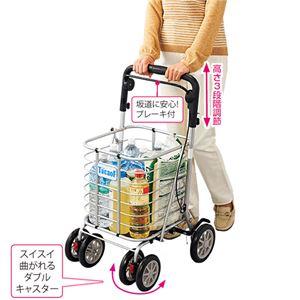 折りたたみキャリーカート/幸和製作所 テイコブワゴン 【1: 本体のみ】 アルミ製 ブレーキ付き 日本製