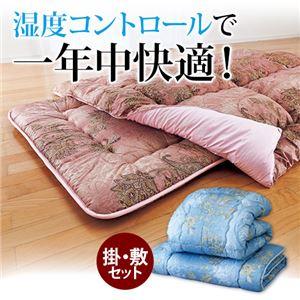 1年中快適布団セット 【2: ダブルサイズ 2点セット(敷布団/掛布団)】 日本製 ピンク
