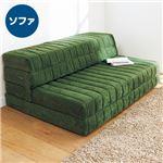 3通りの使い方ができるマットレス 【1: シングルサイズ】 スウェード調 グリーン(緑)