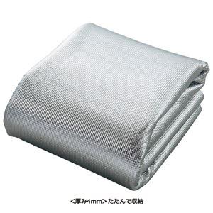 すべりにくい加工のアルミ断熱・保温シート単品 2: 4mm厚 約175×175cmの詳細を見る