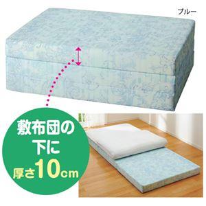 バランスマットレス 【9: ダブルサイズ/厚さ約10cm】 日本製 ベージュ