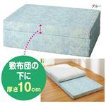 バランスマットレス 【7: シングルサイズ/厚さ約10cm】 日本製 ブルー(青)