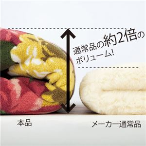 あったかふっくら5層構造毛布セット 【1: シングルサイズ/3色組(ブルー(青)/ワイン/グリーン(緑))】 厚手