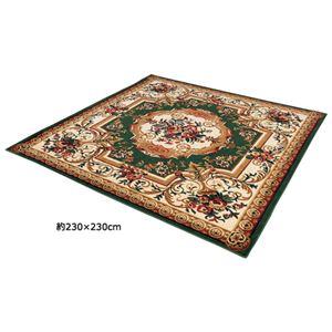 マットプレゼント付ウィルトン織カーペット「レグルス」 グリーン 2: 約170×170cmの詳細を見る