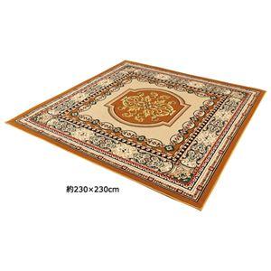 マットプレゼント付ウィルトン織カーペット「ミラ」 ベージュ 2: 約170×170cmの詳細を見る