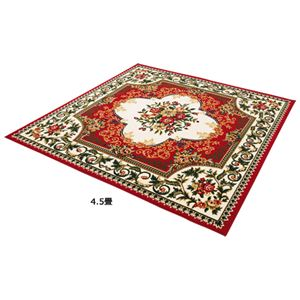 2柄3色から選べる!お買得ウィルトン織カーペット 王朝レッド 4: パーソナル 約170×170cmの詳細を見る
