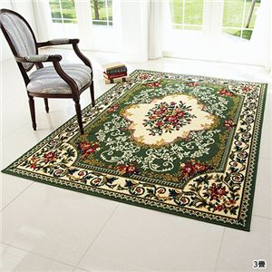 2柄3色から選べる!お買得ウィルトン織カーペット 王朝グリーン 3: パーソナル 約100×150cmの詳細を見る