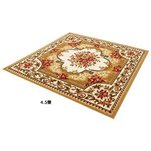 2柄3色から選べる!お買得ウィルトン織カーペット 王朝ベージュ 4: パーソナル 約170×170cmの詳細を見る