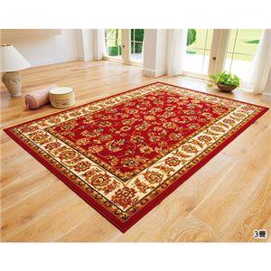 2柄3色から選べる!お買得ウィルトン織カーペット 更紗レッド 9: 長方形の詳細を見る
