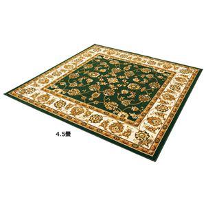 2柄3色から選べる!お買得ウィルトン織カーペット 更紗グリーン 3: パーソナル 約100×150cmの詳細を見る