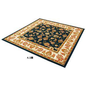 2柄3色から選べる!お買得ウィルトン織カーペット 更紗ネイビー 4: パーソナル 約170×170cmの詳細を見る
