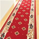 ウィルトン織廊下敷き(カーペット) 「ビルネ」 【1: 約67cm×120cm】 滑りにくい加工 レッド(赤)
