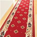 ウィルトン織廊下敷き(カーペット) 「ビルネ」 【7: 約67cm×700cm】 滑りにくい加工 レッド(赤)