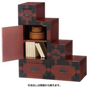 両面階段タンス(民芸調シリーズ)木製(天然木)幅60cm×奥行30cm扉/引き出し収納付き