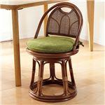 籐回転椅子/チェア 【2: ミドルタイプ】 座面高35cm 木製 グリーン(緑)