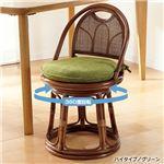 籐回転椅子/チェア 【3: ハイタイプ】 座面高42cm 木製 グリーン(緑)
