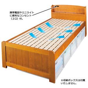 宮付き/棚付すのこベッド 2: セミダブル 〔高さ調節可〕 - 拡大画像
