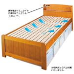 宮付き/棚付すのこベッド 2: セミダブル 〔高さ調節可〕