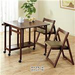 バタフライテーブル3点セット(折りたたみテーブル×1/チェア×2) 木製 キャスター付き