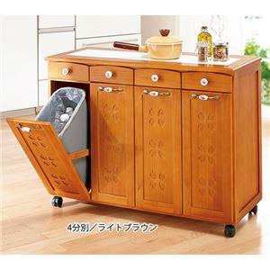 かわいいキッチンダストボックス(ゴミ箱) 【3: 4分別】 木製 引き出し/キャスター付き 大容量 ライトブラウン 【完成品】