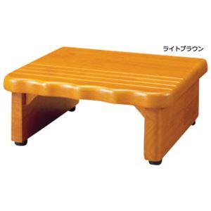 天然木和風玄関台(踏み台)【1:幅45cm】木製(天然木)ライトブラウン