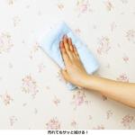 ウォールペーパー(壁紙シート) 92cm×250cm フリーカット可 日本製 花柄