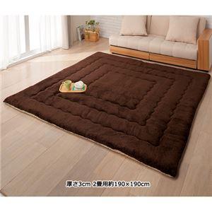 ホットカーペット付ふっかふかラグ ブラウン 4: 厚さ6cm 1.5畳用約135×190cmの詳細を見る