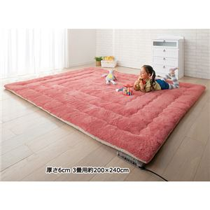 ホットカーペット付ふっかふかラグ サーモンピンク 4: 厚さ6cm 1.5畳用約135×190cmの詳細を見る