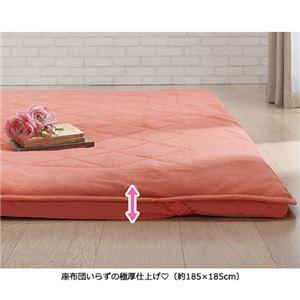 洗える撥水カバー付座布団いらずラグ ピンク 3: 約185×235cmの詳細を見る