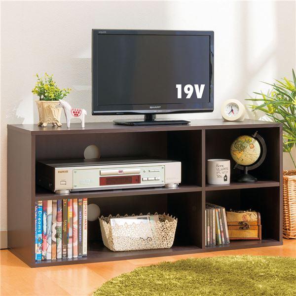 テレビボード 2段 ダークブラウン