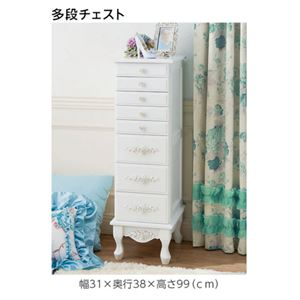 多段チェスト(スリムチェスト) 『ピュアホワイトアンティーク飾り家具』 木製 アンティーク調/猫足 の画像