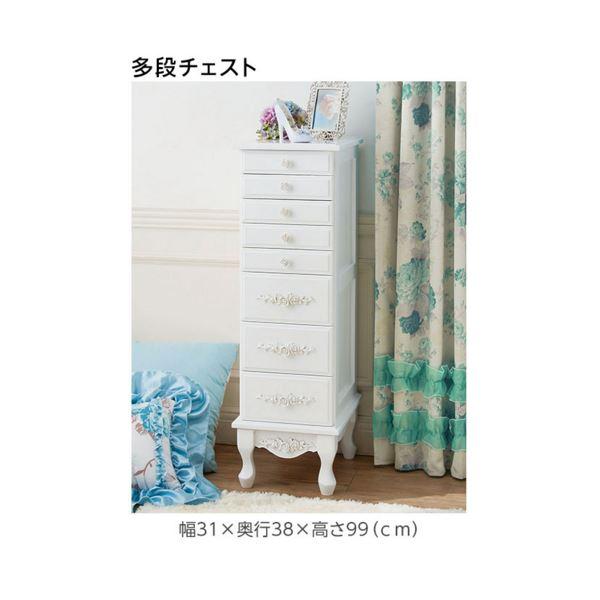 多段チェスト(スリムチェスト) 『ピュアホワイトアンティーク飾り家具』 木製 アンティーク調/猫足