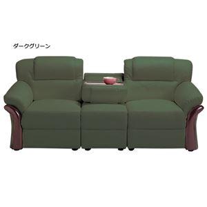 本革木飾り付き省スペースソファー 【3人掛け】 分割式 テーブル/肘付き アイボリー