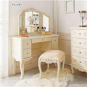 スツール (アンティーク調クラシック猫足家具シリーズ) 木製 【完成品】 の画像