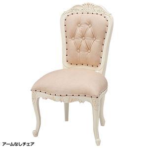 肘なしチェア(アンティーク調クラシック猫足家具シリーズ) 木製/合成皮革  の画像