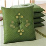 銘仙判座布団 【5枚組み/グリーン(緑)】 55cm×59cm 綿100% 日本製