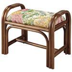 籐立ち上がりスツール/玄関椅子 【花柄】 木製 幅47cm 持ち手付き/軽量